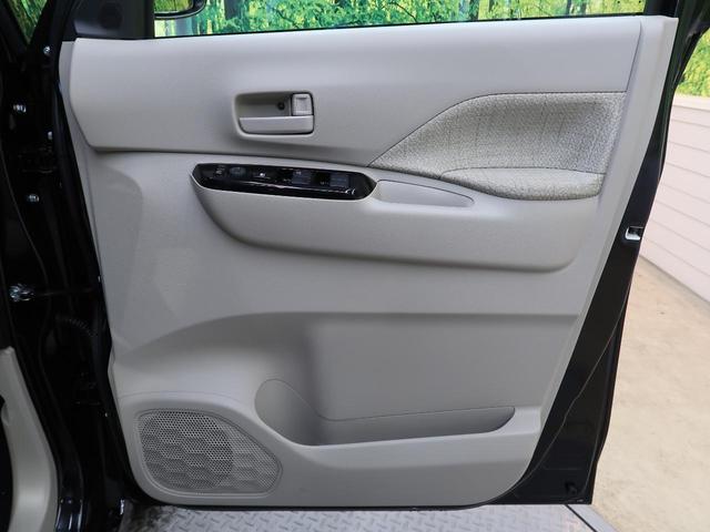 X 片側パワスラ 室内空調 全方位カメラ スマートキー ベンチシート オートライト オートエアコン(29枚目)