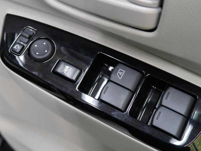 X 片側パワスラ 室内空調 全方位カメラ スマートキー ベンチシート オートライト オートエアコン(30枚目)