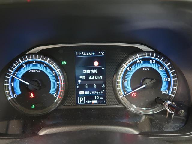 X 片側パワスラ 室内空調 全方位カメラ スマートキー ベンチシート オートライト オートエアコン(34枚目)