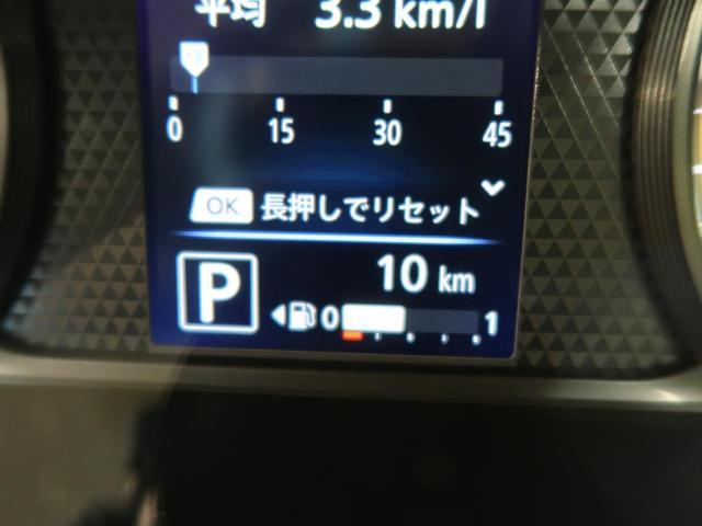 X 片側パワスラ 室内空調 全方位カメラ スマートキー ベンチシート オートライト オートエアコン(35枚目)
