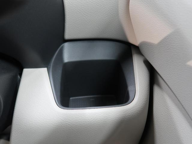 X 片側パワスラ 室内空調 全方位カメラ スマートキー ベンチシート オートライト オートエアコン(37枚目)