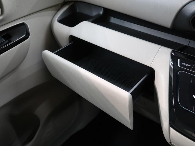 X 片側パワスラ 室内空調 全方位カメラ スマートキー ベンチシート オートライト オートエアコン(38枚目)