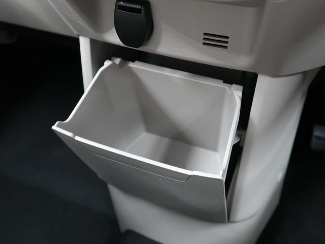 X 片側パワスラ 室内空調 全方位カメラ スマートキー ベンチシート オートライト オートエアコン(41枚目)
