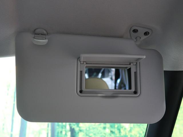 X 片側パワスラ 室内空調 全方位カメラ スマートキー ベンチシート オートライト オートエアコン(43枚目)