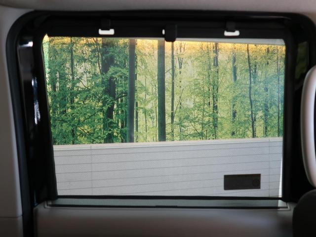 X 片側パワスラ 室内空調 全方位カメラ スマートキー ベンチシート オートライト オートエアコン(46枚目)