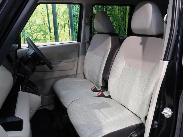 X 片側パワスラ 室内空調 全方位カメラ スマートキー ベンチシート オートライト オートエアコン(50枚目)