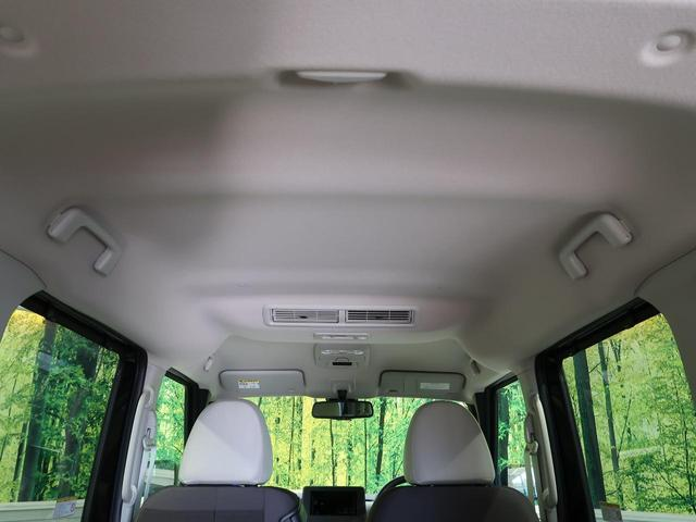 X 片側パワスラ 室内空調 全方位カメラ スマートキー ベンチシート オートライト オートエアコン(55枚目)