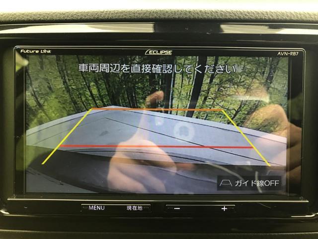F SDナビ セーフティセンス バックカメラ ETC 禁煙車(4枚目)