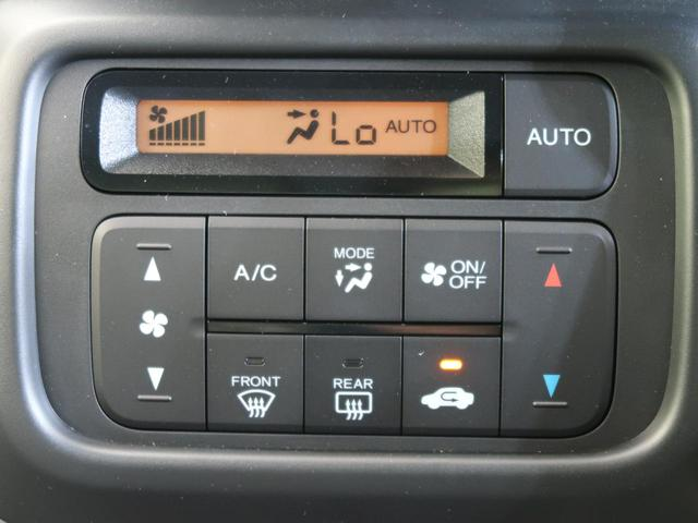 G・ホンダセンシング 届出済未使用車 オートエアコン コーナーセンサー キーレスエントリー(10枚目)