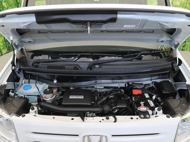G・ホンダセンシング 届出済未使用車 オートエアコン コーナーセンサー キーレスエントリー(20枚目)
