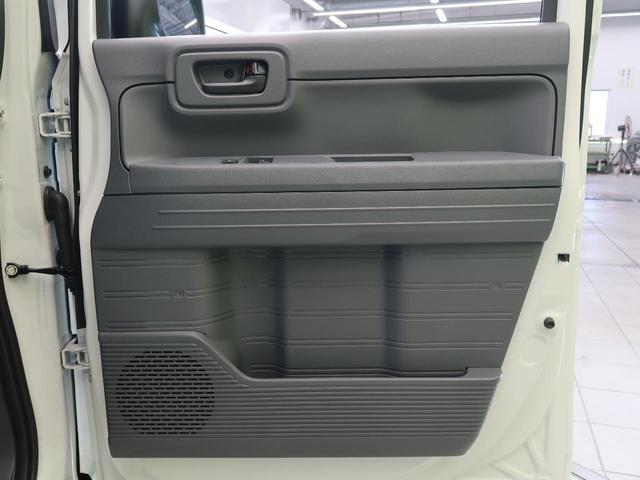 G・ホンダセンシング 届出済未使用車 オートエアコン コーナーセンサー キーレスエントリー(24枚目)