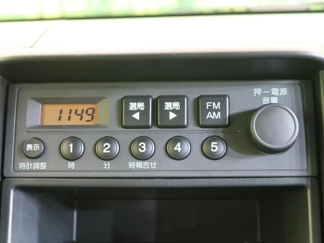 G・ホンダセンシング 届出済未使用車 オートエアコン コーナーセンサー キーレスエントリー(27枚目)