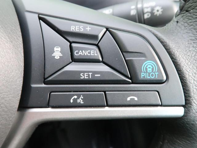e-パワー ハイウェイスターV 新型 セーフティーパックA エマージェンシーブレーキ 両側電動スライドドア 全周囲カメラ プロパイロット デジタルインナーミラー クリアランスソナー LED ダブルエアコン インテリキー(4枚目)