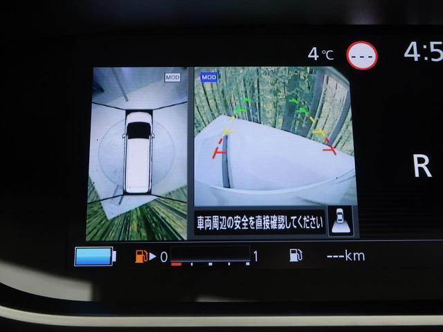 e-パワー ハイウェイスターV 新型 セーフティーパックA エマージェンシーブレーキ 両側電動スライドドア 全周囲カメラ プロパイロット デジタルインナーミラー クリアランスソナー LED ダブルエアコン インテリキー(6枚目)
