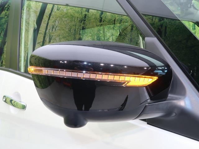 e-パワー ハイウェイスターV 新型 セーフティーパックA エマージェンシーブレーキ 両側電動スライドドア 全周囲カメラ プロパイロット デジタルインナーミラー クリアランスソナー LED ダブルエアコン インテリキー(25枚目)