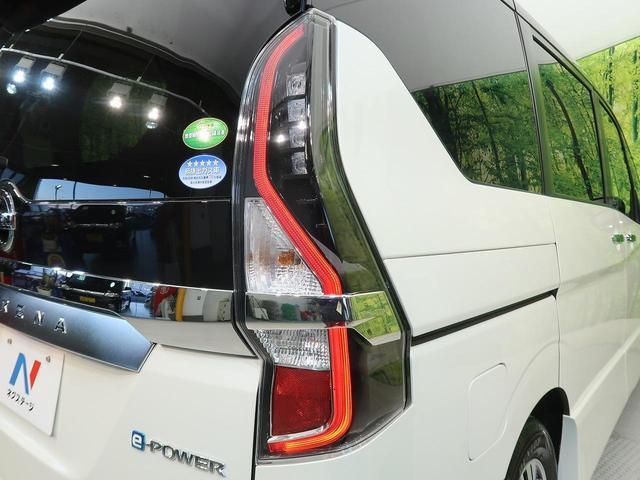 e-パワー ハイウェイスターV 新型 セーフティーパックA エマージェンシーブレーキ 両側電動スライドドア 全周囲カメラ プロパイロット デジタルインナーミラー クリアランスソナー LED ダブルエアコン インテリキー(27枚目)