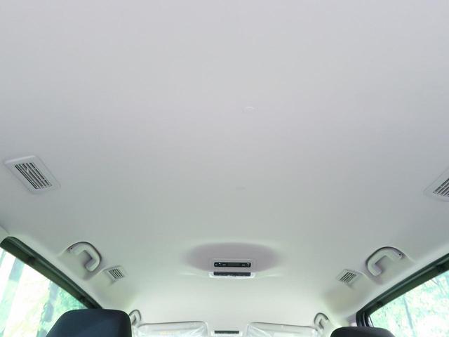 e-パワー ハイウェイスターV 新型 セーフティーパックA エマージェンシーブレーキ 両側電動スライドドア 全周囲カメラ プロパイロット デジタルインナーミラー クリアランスソナー LED ダブルエアコン インテリキー(37枚目)