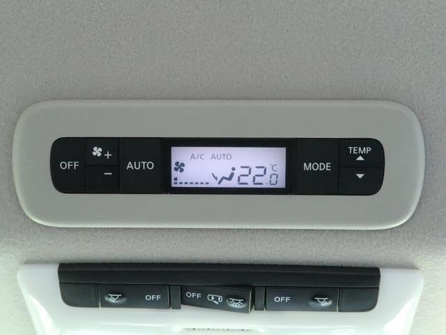 e-パワー ハイウェイスターV 新型 セーフティーパックA エマージェンシーブレーキ 両側電動スライドドア 全周囲カメラ プロパイロット デジタルインナーミラー クリアランスソナー LED ダブルエアコン インテリキー(38枚目)