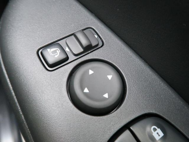e-パワー ハイウェイスターV 新型 セーフティーパックA エマージェンシーブレーキ 両側電動スライドドア 全周囲カメラ プロパイロット デジタルインナーミラー クリアランスソナー LED ダブルエアコン インテリキー(45枚目)