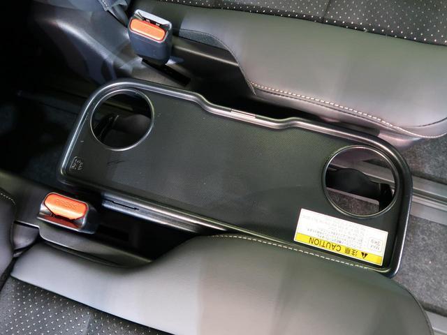 ZS 煌III 11型BIGX セーフティセンス 両側パワースライドドア クルーズコントロール(26枚目)