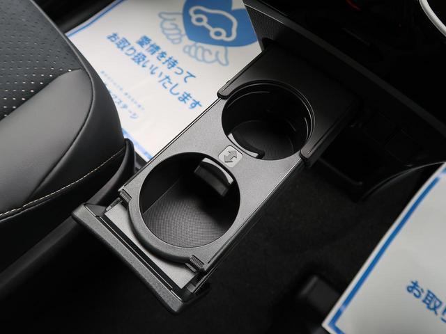 ZS 煌III 11型BIGX セーフティセンス 両側パワースライドドア クルーズコントロール(43枚目)