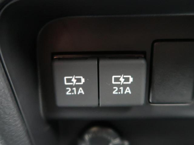 ZS 煌III 11型BIGX セーフティセンス 両側パワースライドドア クルーズコントロール(44枚目)