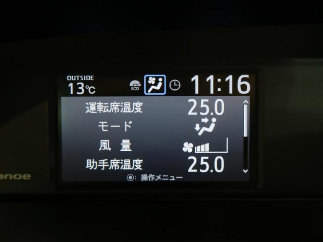 ZS 煌III 11型BIGX セーフティセンス 両側パワースライドドア クルーズコントロール(46枚目)