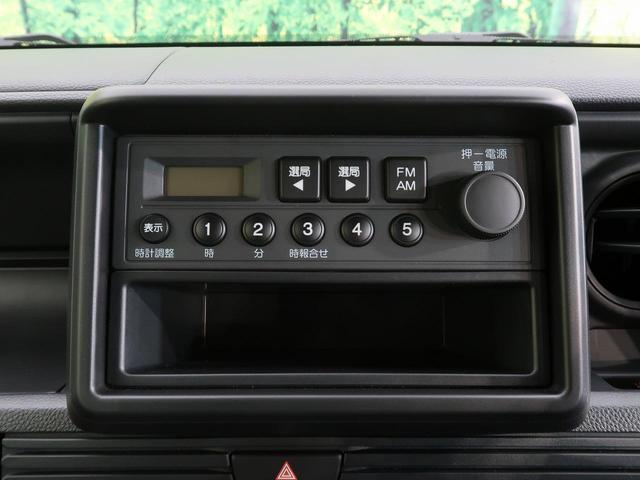 G・ホンダセンシング ホンダセンシング 純正オーディオ レーダークルーズコントロール 届出済未使用車(5枚目)