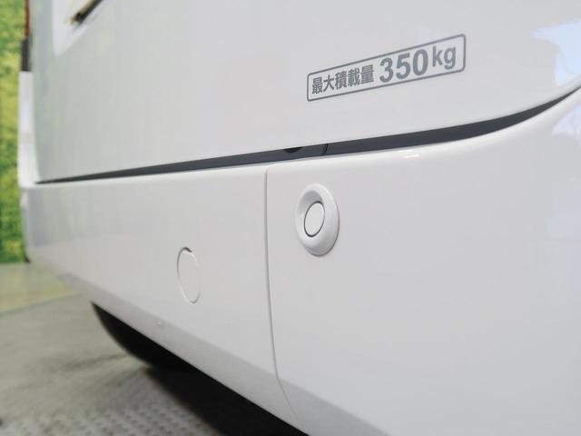 G・ホンダセンシング ホンダセンシング 純正オーディオ レーダークルーズコントロール 届出済未使用車(28枚目)