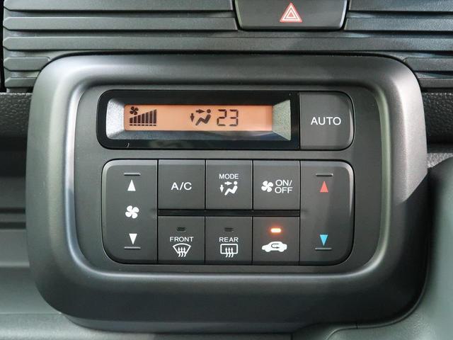 G・ホンダセンシング ホンダセンシング 純正オーディオ レーダークルーズコントロール 届出済未使用車(34枚目)