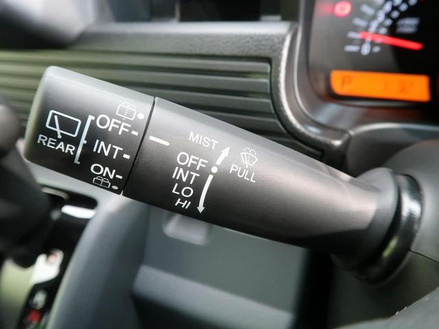 G・ホンダセンシング ホンダセンシング 純正オーディオ レーダークルーズコントロール 届出済未使用車(37枚目)