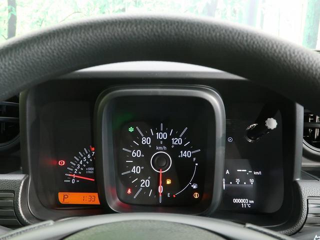 G・ホンダセンシング ホンダセンシング 純正オーディオ レーダークルーズコントロール 届出済未使用車(39枚目)