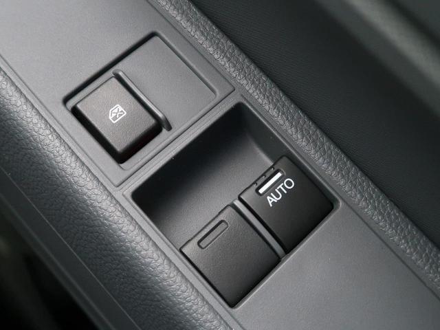 G・ホンダセンシング ホンダセンシング 純正オーディオ レーダークルーズコントロール 届出済未使用車(40枚目)