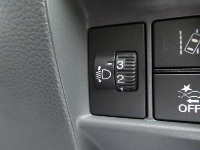 G・ホンダセンシング ホンダセンシング 純正オーディオ レーダークルーズコントロール 届出済未使用車(43枚目)