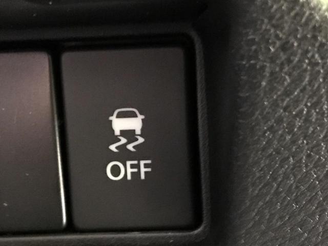 ハイブリッドG 届出済未使用車 両側スライドドア スマートキー プッシュスタート オートライト オートエアコン アイドリングストップ 電動格納ミラー(7枚目)