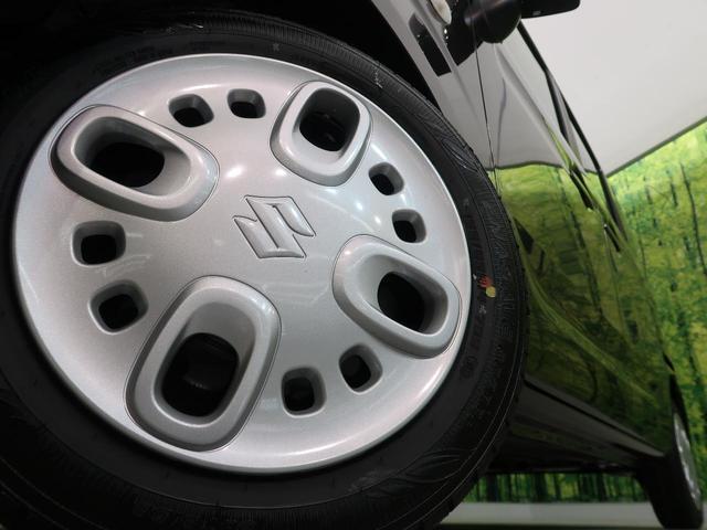 ハイブリッドG 届出済未使用車 両側スライドドア スマートキー プッシュスタート オートライト オートエアコン アイドリングストップ 電動格納ミラー(15枚目)