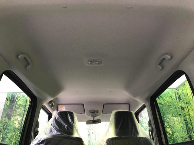 ハイブリッドG 届出済未使用車 両側スライドドア スマートキー プッシュスタート オートライト オートエアコン アイドリングストップ 電動格納ミラー(34枚目)