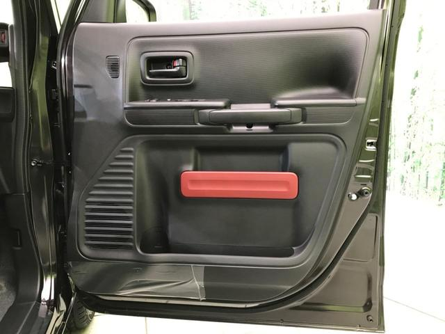 ハイブリッドG 届出済未使用車 両側スライドドア スマートキー プッシュスタート オートライト オートエアコン アイドリングストップ 電動格納ミラー(35枚目)