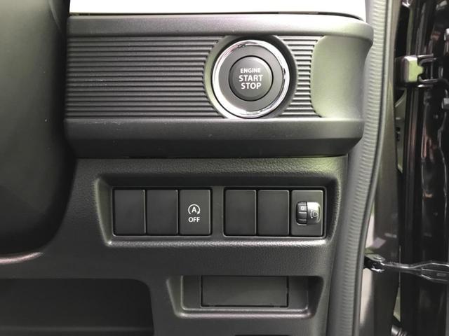 ハイブリッドG 届出済未使用車 両側スライドドア スマートキー プッシュスタート オートライト オートエアコン アイドリングストップ 電動格納ミラー(37枚目)