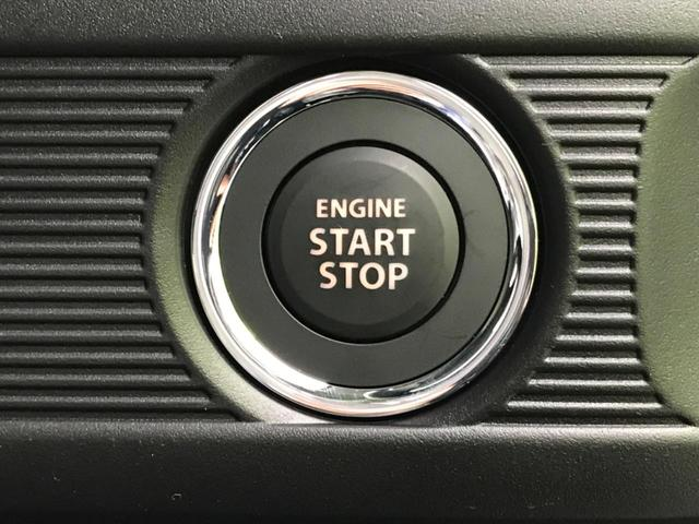 ハイブリッドG 届出済未使用車 両側スライドドア スマートキー プッシュスタート オートライト オートエアコン アイドリングストップ 電動格納ミラー(38枚目)