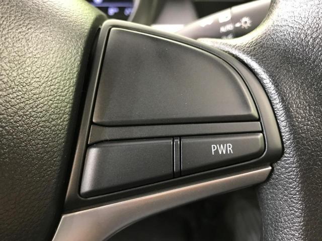 ハイブリッドG 届出済未使用車 両側スライドドア スマートキー プッシュスタート オートライト オートエアコン アイドリングストップ 電動格納ミラー(41枚目)
