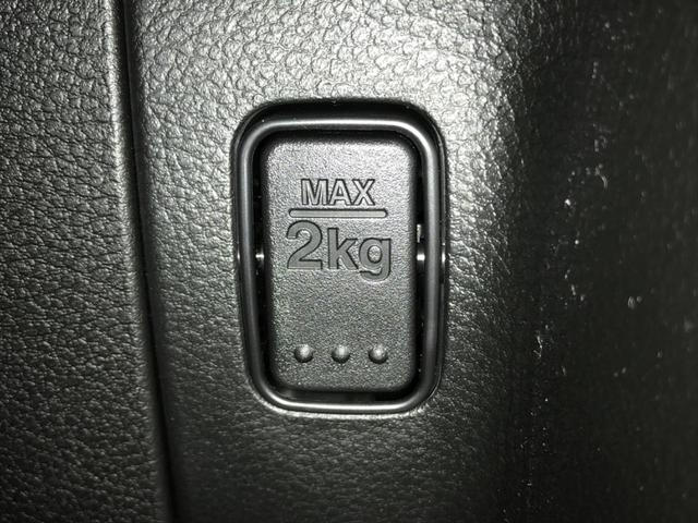 ハイブリッドG 届出済未使用車 両側スライドドア スマートキー プッシュスタート オートライト オートエアコン アイドリングストップ 電動格納ミラー(45枚目)