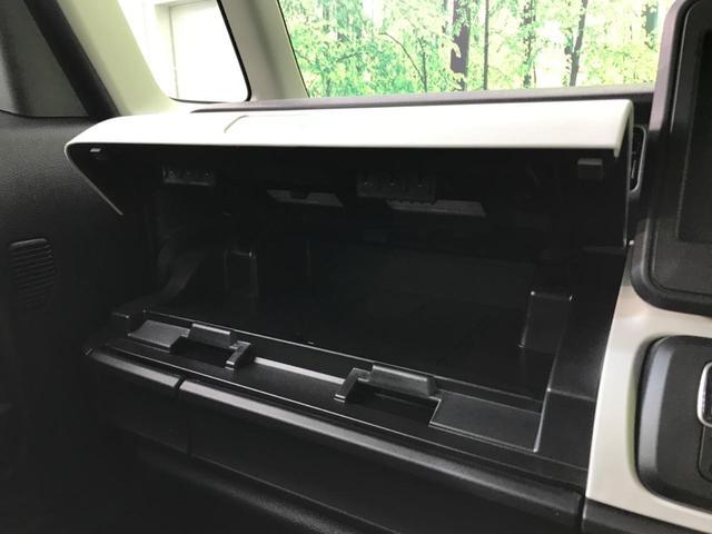 ハイブリッドG 届出済未使用車 両側スライドドア スマートキー プッシュスタート オートライト オートエアコン アイドリングストップ 電動格納ミラー(46枚目)