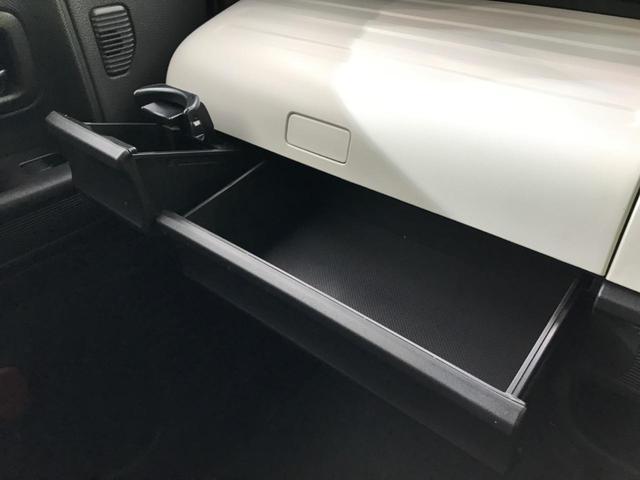 ハイブリッドG 届出済未使用車 両側スライドドア スマートキー プッシュスタート オートライト オートエアコン アイドリングストップ 電動格納ミラー(47枚目)