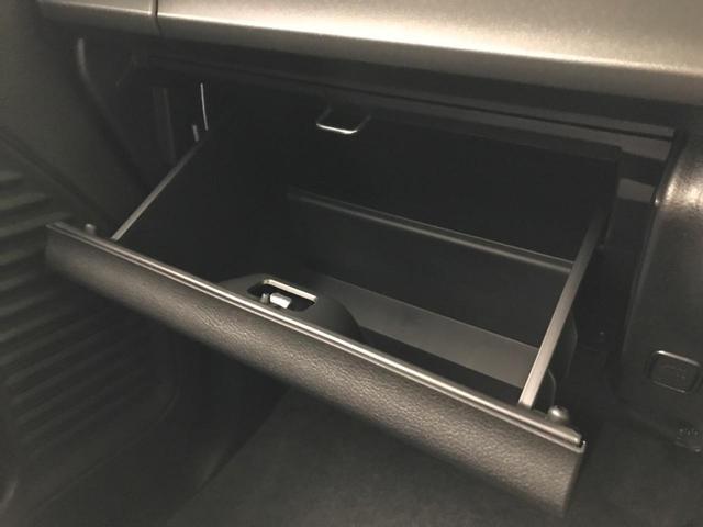 ハイブリッドG 届出済未使用車 両側スライドドア スマートキー プッシュスタート オートライト オートエアコン アイドリングストップ 電動格納ミラー(48枚目)