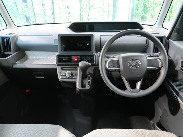 Xセレクション 届出済未使用車 スマートアシスト シートヒーター スマートキー コーナーセンサー オートハイビーム 電動格納ミラー LEDヘッド オートライト(2枚目)