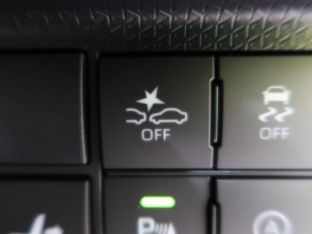 Xセレクション 届出済未使用車 スマートアシスト シートヒーター スマートキー コーナーセンサー オートハイビーム 電動格納ミラー LEDヘッド オートライト(30枚目)