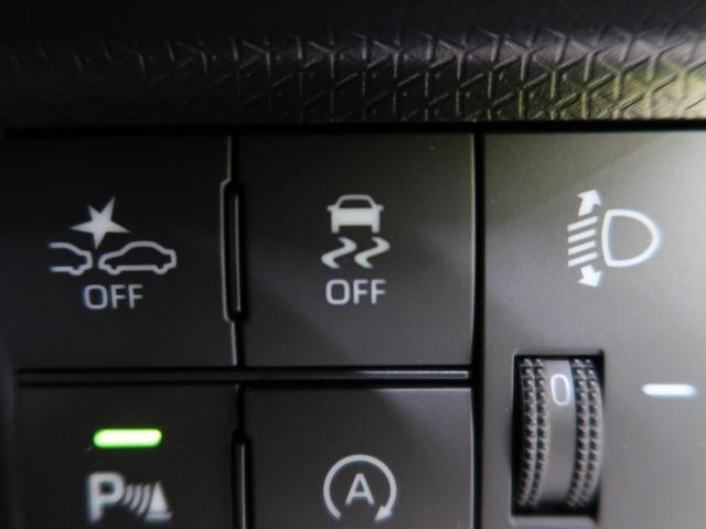Xセレクション 届出済未使用車 スマートアシスト シートヒーター スマートキー コーナーセンサー オートハイビーム 電動格納ミラー LEDヘッド オートライト(32枚目)