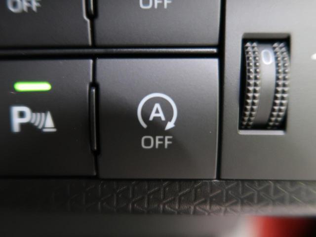 Xセレクション 届出済未使用車 スマートアシスト シートヒーター スマートキー コーナーセンサー オートハイビーム 電動格納ミラー LEDヘッド オートライト(34枚目)