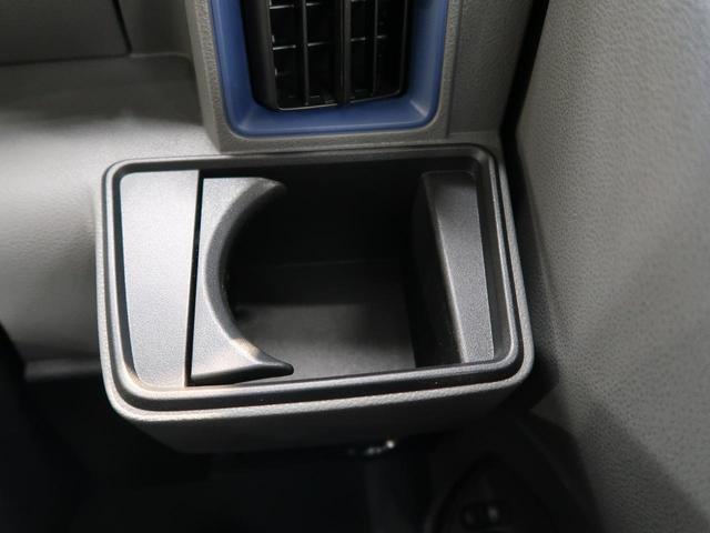 Xセレクション 届出済未使用車 スマートアシスト シートヒーター スマートキー コーナーセンサー オートハイビーム 電動格納ミラー LEDヘッド オートライト(35枚目)